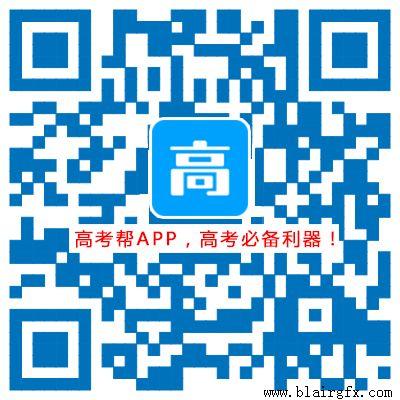 2012年福建高考文科状元:考好是实力成为状元是运气_我爱福建fb短網址